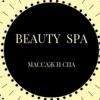 Beauty spa