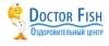 Спа салон doctorfish