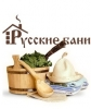 Сауна русские бани