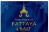 Салон тайского массажа pattaya