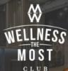 Салон красоты wellness the most