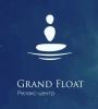 """Компания """"Grand float"""""""
